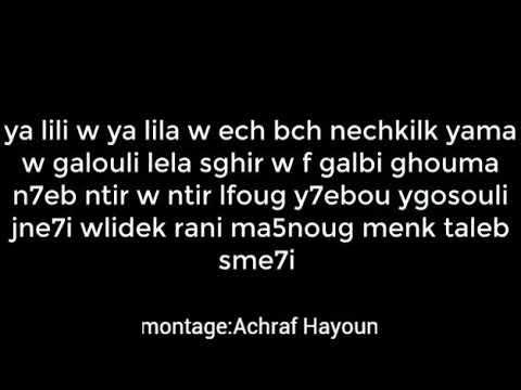 Ya Lili Lyrics Balti Ft Hamouda In 2020 Lyrics Lily Balti