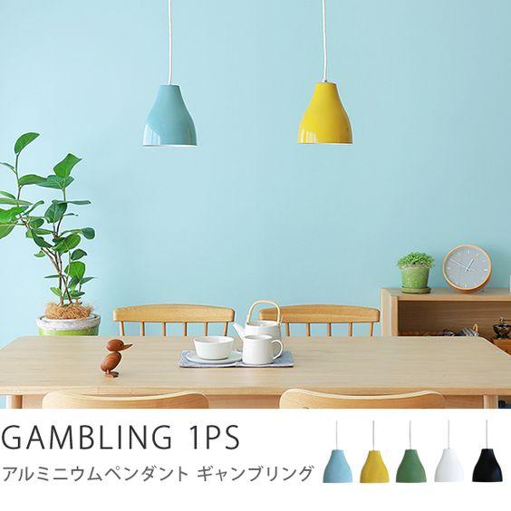 天井照明 ALMINUM PENDANT GAMBLING 1PS