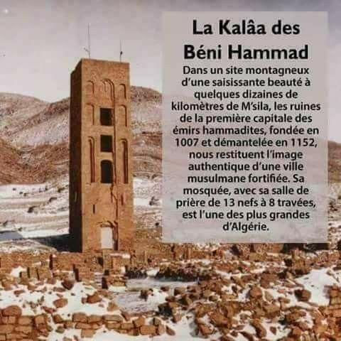 Le Grand Sud Algerien Patrimoine Culturel De L Unesco Architecture