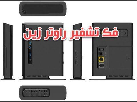 فك تشفير راوتر Huawei E5172as 22 Router Huawei Unlock