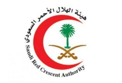 هيئة الهلال الاحمر السعودي تعلن اسماء 145 مرشحا على وظيفة فني اسعاف صحيفة وظائف الإلكترونية Sande Government Jobs Red