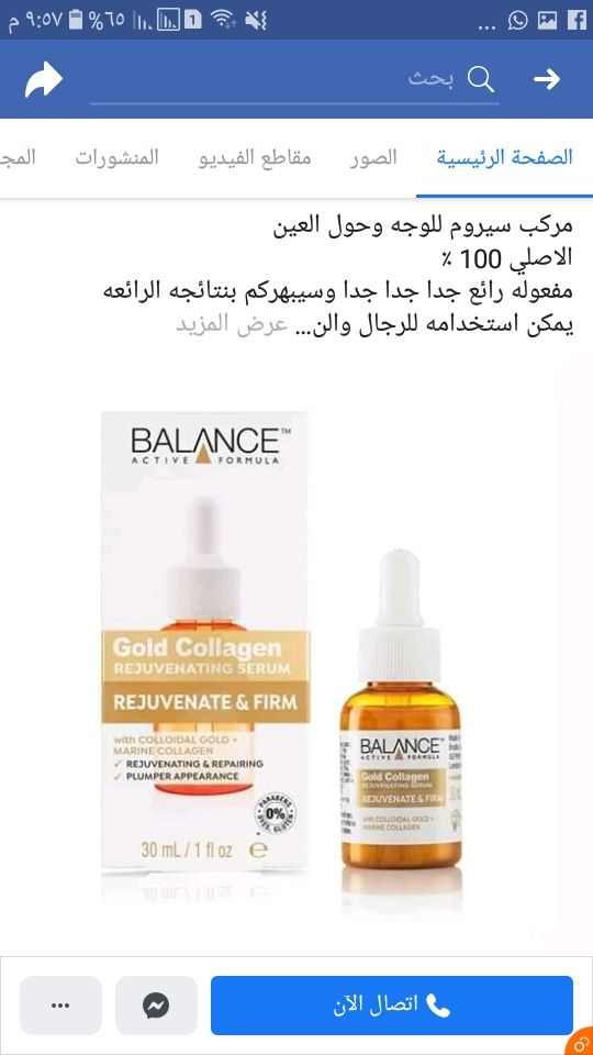Pin By Hayam Elzwi On Skin Care Skin Care Home Remedies Skin Care Beauty Skin Care Routine