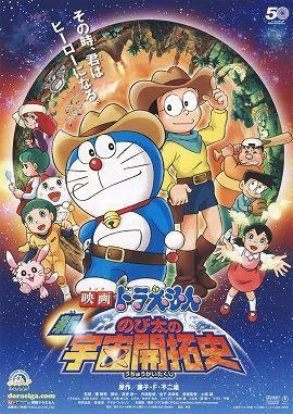 Phim Doraemon: Tân Nobita và Lịch Sử Khai Phá Vũ Trụ