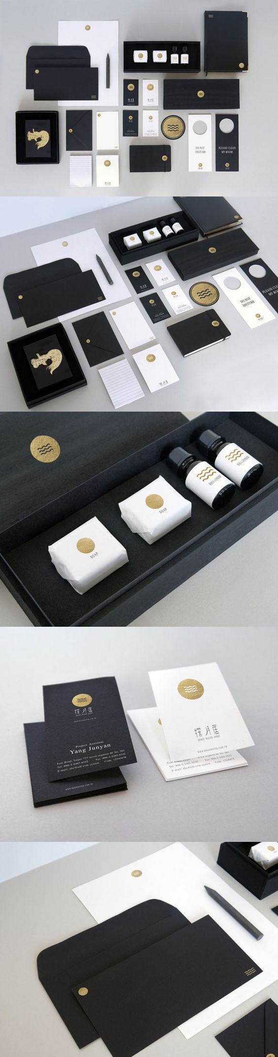 Moon Water Home Hotel branding by Shou-Wei Tsai
