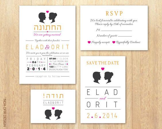 Hebrew English Wedding Invitations: Jewish Wedding Invitation Set, Hebrew Invitation, Jew