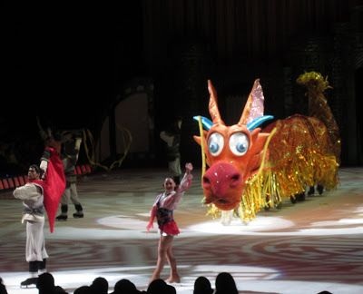 Evan and Laurens Cool Blog 122812 Disney on Ice 100 Years of