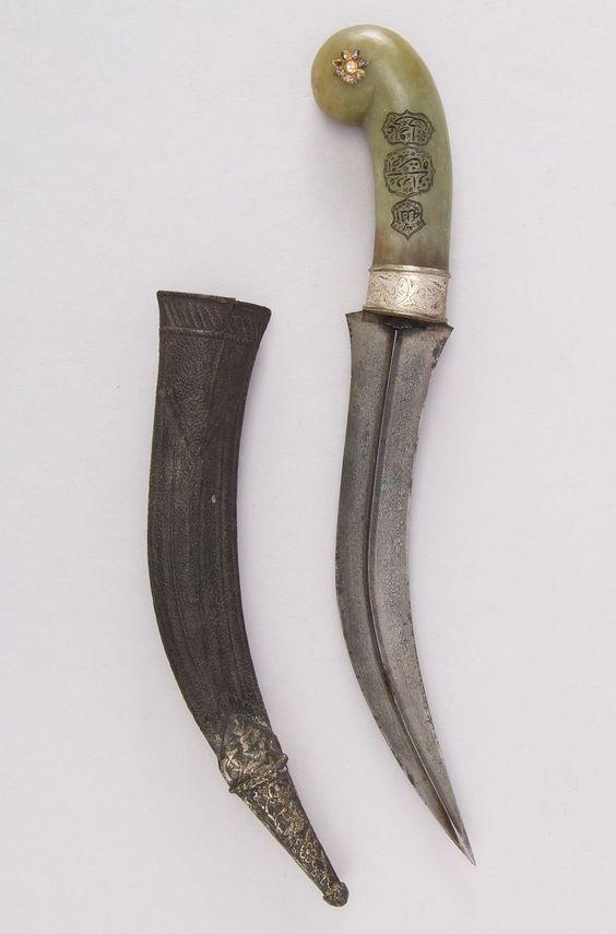 Khanjar Dagger with Sheath Dated: 18th century Culture ...