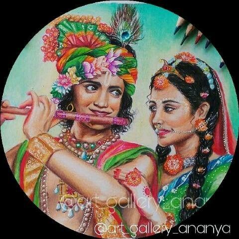Hare Krishna Krishna Radha Painting Radha Krishna Wallpaper