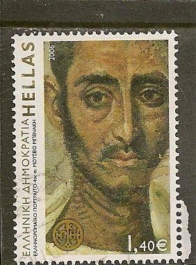 Greece Scott 2250 Portrait Used - bidStart (item 20929256 in Stamps, Europe, Greece)