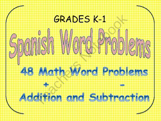 spanish math problems This spanish word problems worksheet is suitable for 3rd - 4th grade in this consumer math problem solving learning exercise, students read the word problems written in spanish and solve.