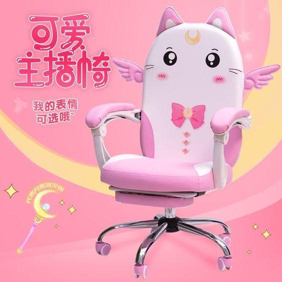 Homy Casa Chaise De Bureau Fabric Fauteuil De Bure 6 Fermer Chaise De Bureau Mask Fauteuil De Bureau Simili N Fauteuil Bureau Chambre Kawaii Fauteuil