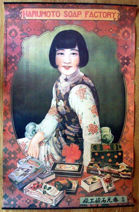 Chinese vintage: Harumoto Soap Company Advertising Poster ...