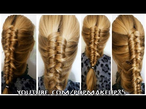 Acconciature capelli lunghi/medi:TRECCIA INFINITO (INFINITY BRAID) TRECCE PARTICOLARI - YouTube