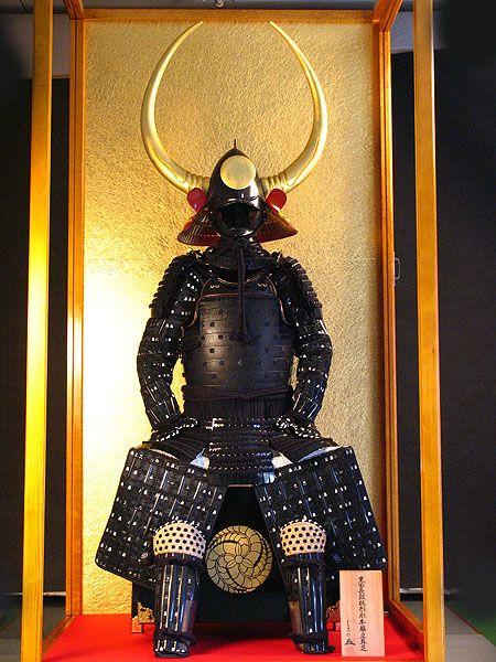 Armadura de Kuroda Nagamasa