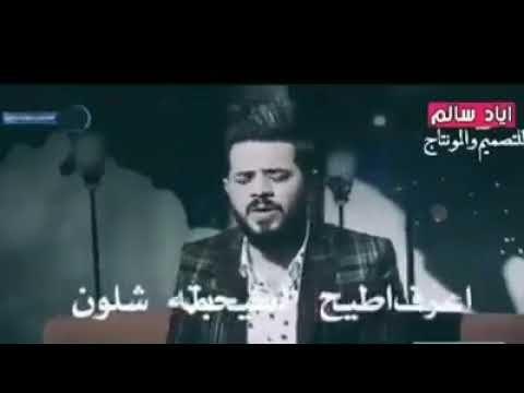 اجمل شعر حزين عن عزة النفس Youtube Arabic Art Concert Youtube