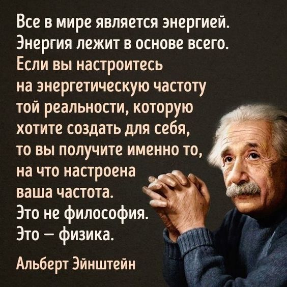 Поговорки #цитаты Омуфузапзид Убохаш
