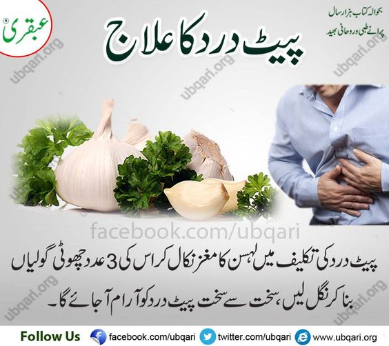 Image result for healthy diet foods ubqari