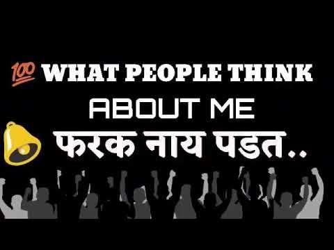 Boys Attitude Status Marathi Song Dj Whatsapp Status