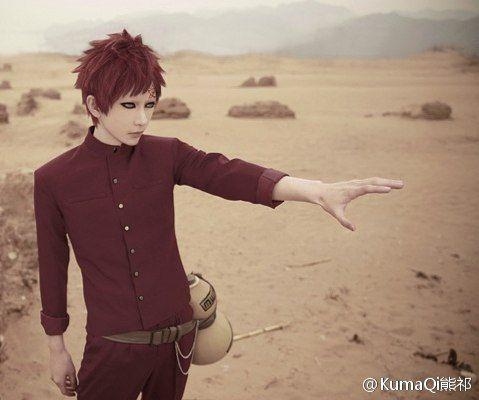 Awesome Garra cosplay #kumaqi Mais