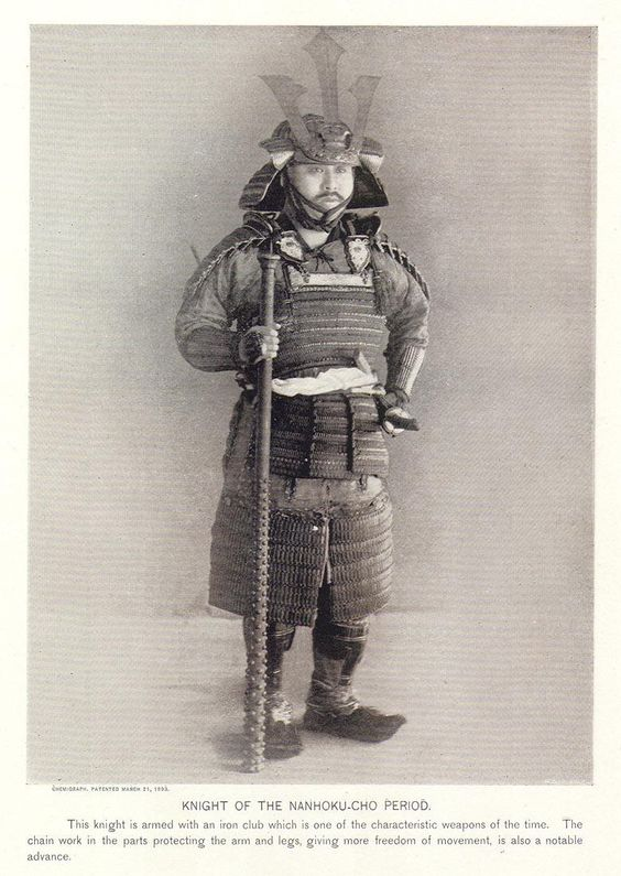 Knight of Muromachi Nanboku-cho Period