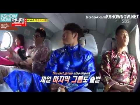 Episode 130 running man eng sub / Once upon a time season 5