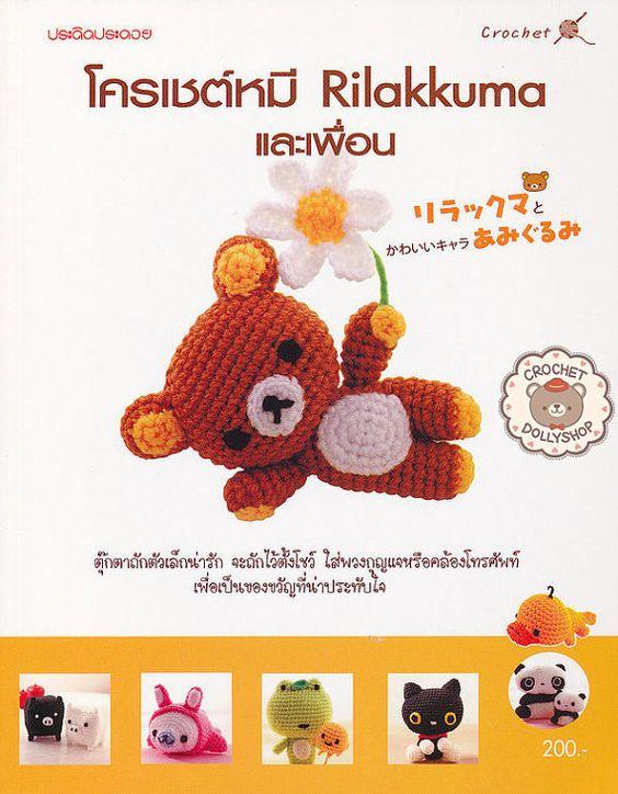 Rilakkuma+and+friends+Crochet+book+by+Crochetdolly+on+Etsy,+฿400.00