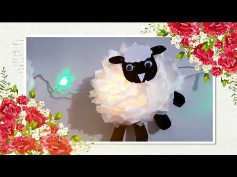 خروف عيد الأضحى ٢٠٢٠ بينور اعملي خروف العيد زينة عيد الاضحى 2020 خروفي يا خروفي Youtube Novelty Lamp Lamp Table Lamp