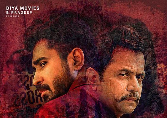 Vijay Antony, Arjun Kolaigaran Movie First Look Poster