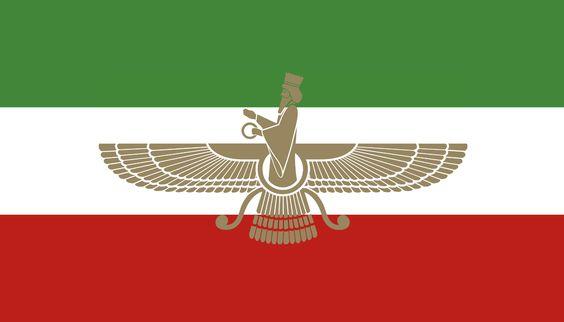 Flag of Iran (1964)