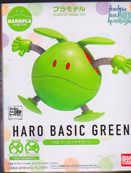 Image result for haro basic green""