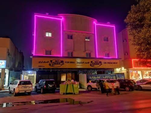 نزل التوت للوحدات السكنية المفروشة فنادق السعودية شقق فندقية السعودية Neon Signs Broadway Shows Broadway Show Signs