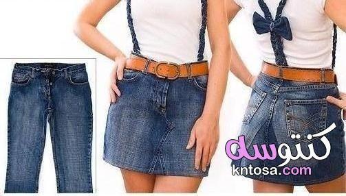 بالصور اعادة تدوير الملابس القديمه اعادة تدوير الملابس الجينز عمل ملابس جديدة من الملابس القديمة Kntosa Com 20 19 156 Skirts Fashion Denim Skirt