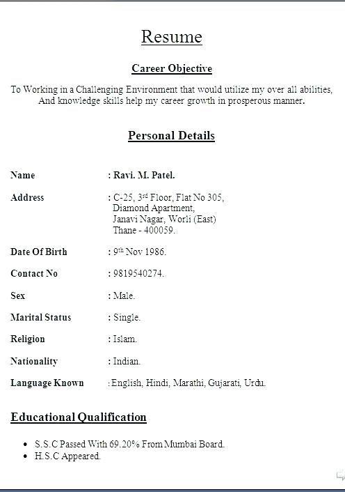 Resume Format Underline Job Resume Format Resume Format