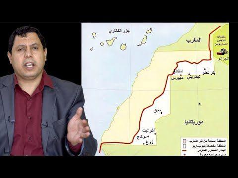 أسباب فتح الإمارات قنصلية في مدينة العيون المغربية لتقسيم البلاد Youtube Map Map Screenshot