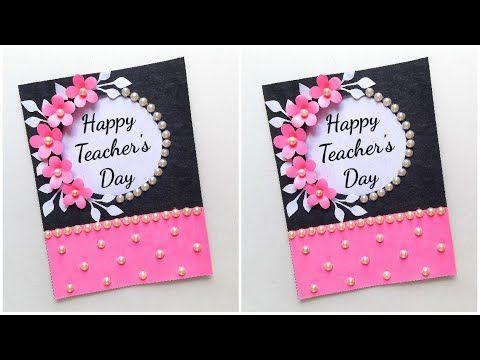 Easy Beautiful Teacher S Day Card Handmade Teacher S Day Card How To Make Teacher S Card Design Handmade Handmade Teachers Day Cards Teachers Day Card