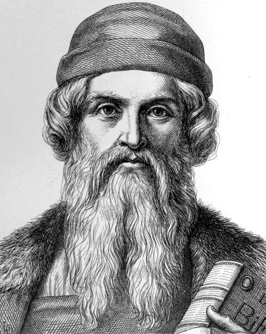 Johannes Gutenberg (ca. 1400-1468), Erfinder des modernen Buchdrucks (mit beweglichen Metall-Lettern) und der Druckerpresse