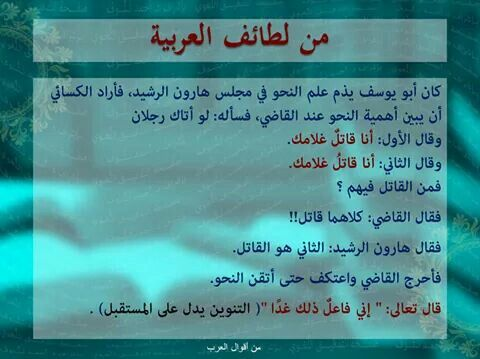 Pin By Abditch219 On اللغة العربية Personalized Items Person