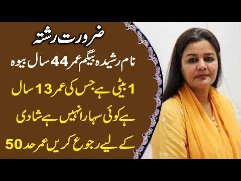E for boy rishta zaroorat Rishta Pakistan