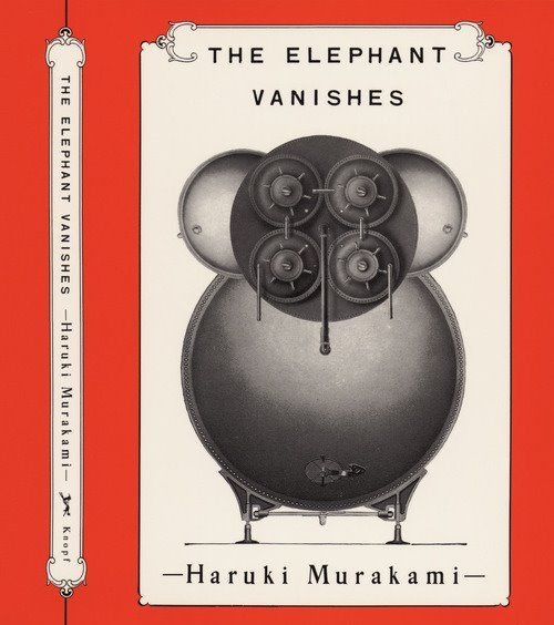 村上春樹《象消失了》,短篇小說集。