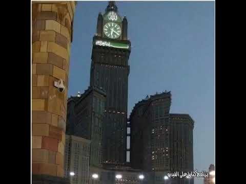 اناشيد متنوعة في مدح الحبيب محمد صلى الله عليه وسلم Big Ben Landmarks Building