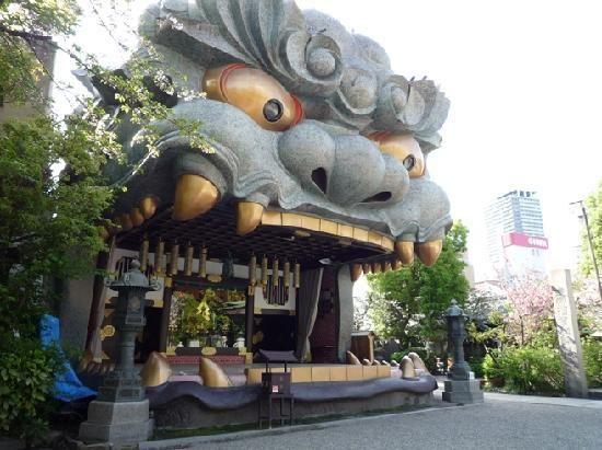 大阪・難波八坂神社