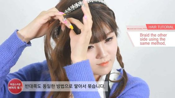 [English subtitles][korean hairstyle] How to feminine bride hairstyle - ...