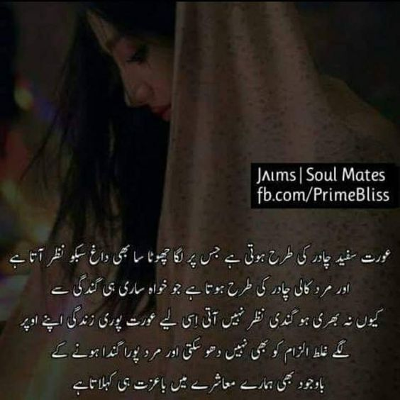 Welcome to Urdu Poetry Deep Inspiration! Urdu Poetry Deep Inspiration founded in [2019] by [Malik Bilal Awan]. We can upload all kind of Urdu Poetry Deep Inspiration ,Love poetry, Sad poetry, Friendship poetry.
