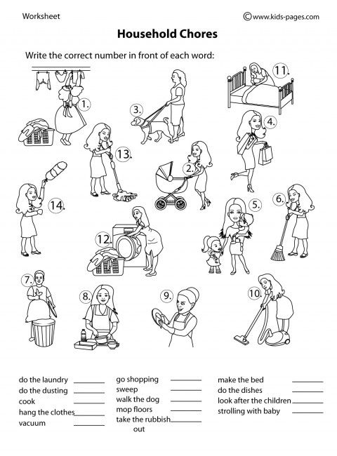 Household Chores B W Worksheets Household Chores Worksheets Chores