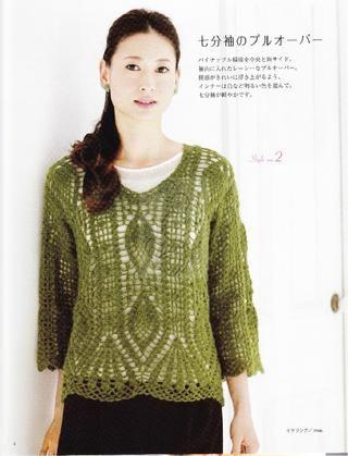ISSUU - Crochet Pineapple pattern by vlinderieke