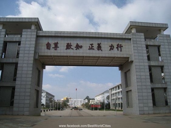 KunmingKunming