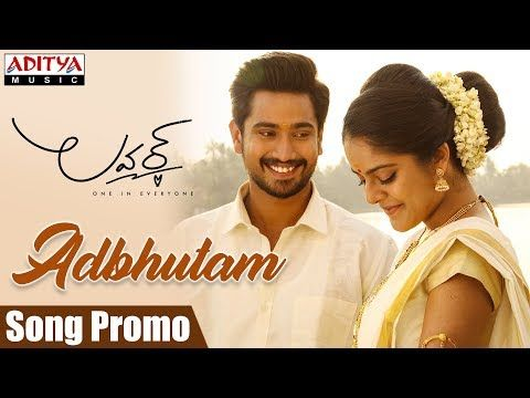 adbhutam telugu movie songs