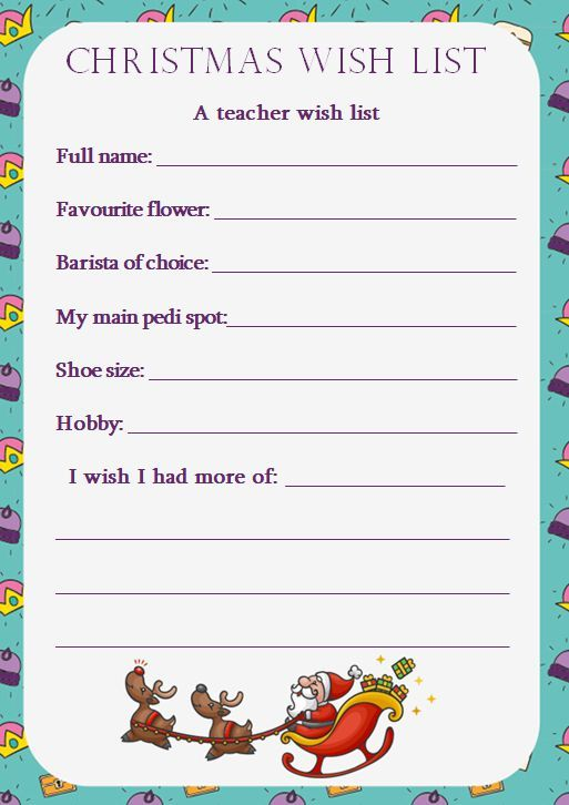 Colorful Christmas Wish List Templates For Students Teachers Surprise Templates Template In 2020 Christmas Wishes Christmas Wish List Template Christmas Wishlist