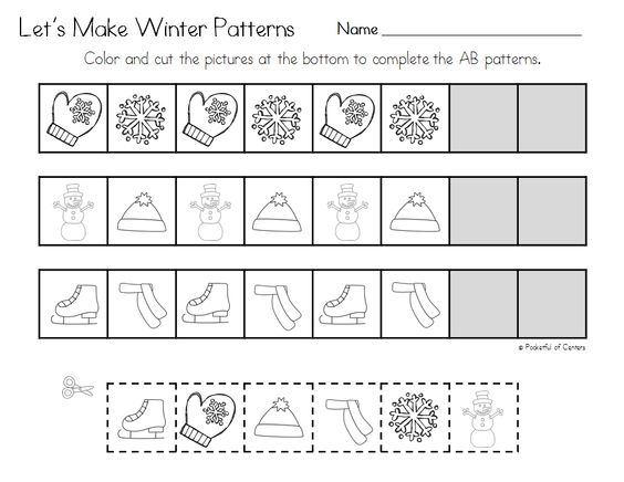 Ab Pattern Worksheets Photos Getadating – Abc Pattern Worksheets