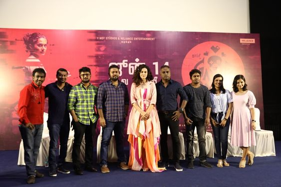 I Am Back Actress Taapsee Pannu Speech At Game Over Movie Press Meet